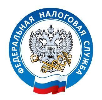 логотип фнс россии