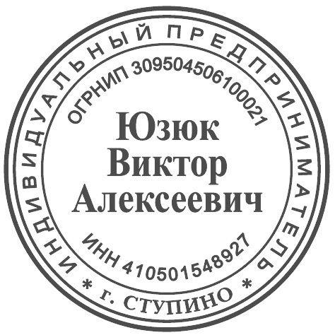 Изготовление печатей в Нижнем Новгороде